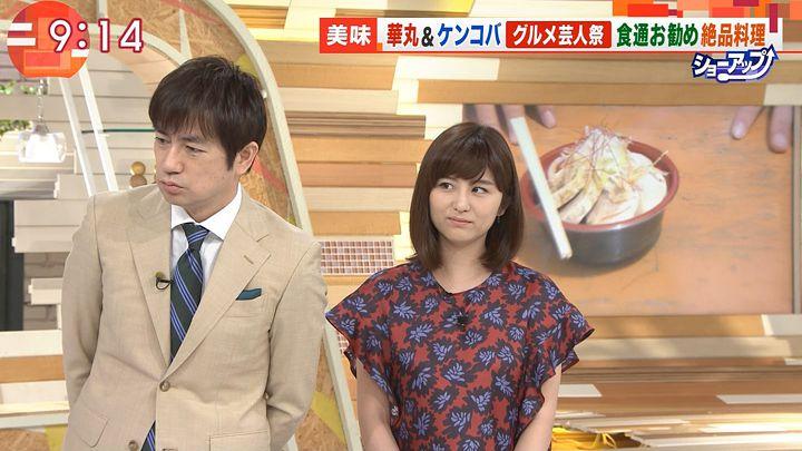 uganatsumi20170504_15.jpg