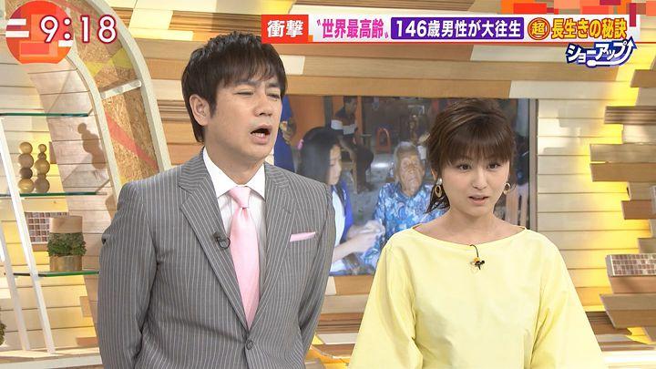 uganatsumi20170505_08.jpg