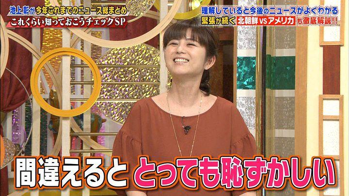 uganatsumi20170506_01.jpg