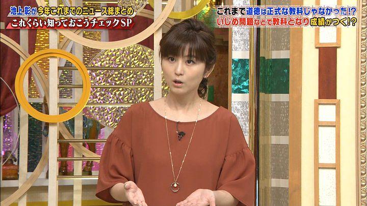 uganatsumi20170506_02.jpg