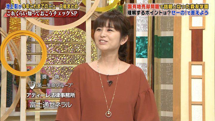 uganatsumi20170506_04.jpg