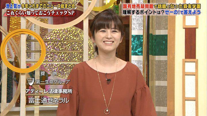 uganatsumi20170506_05.jpg