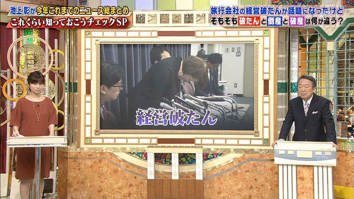 uganatsumi20170506_06.jpg