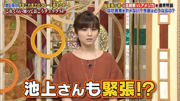 uganatsumi20170506_07.jpg