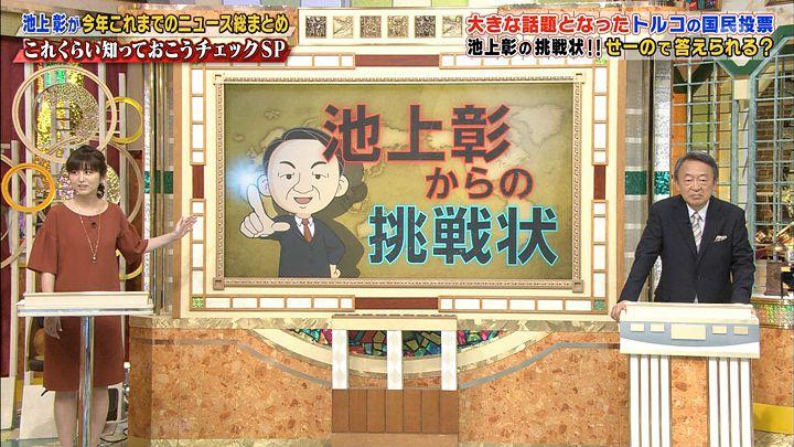 uganatsumi20170506_09.jpg