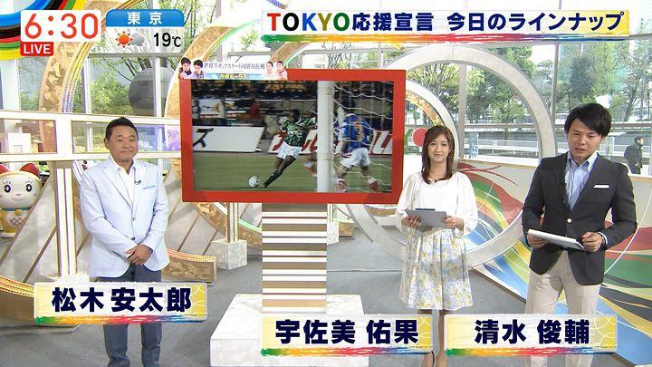 usamiyuka20170423_01.jpg