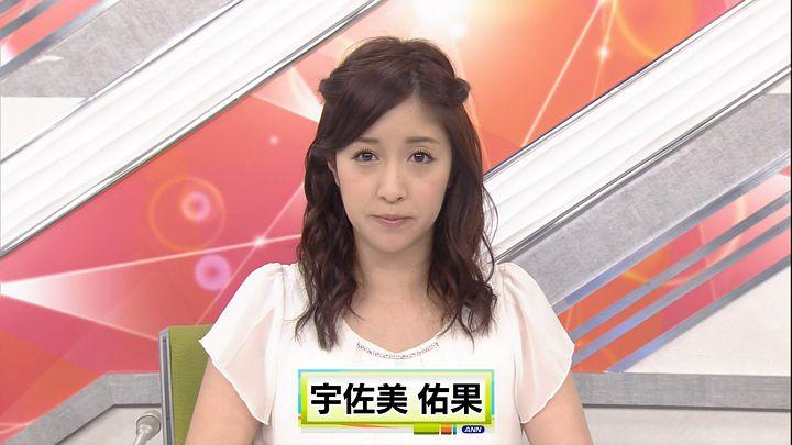 usamiyuka20170504_01.jpg