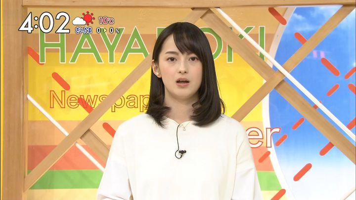 yamamotoerika20170227_03.jpg