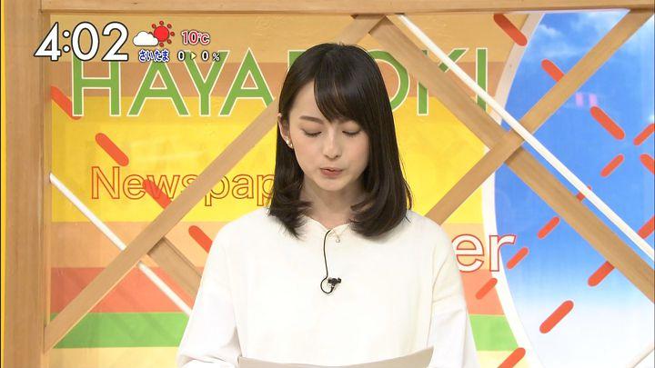 yamamotoerika20170227_04.jpg