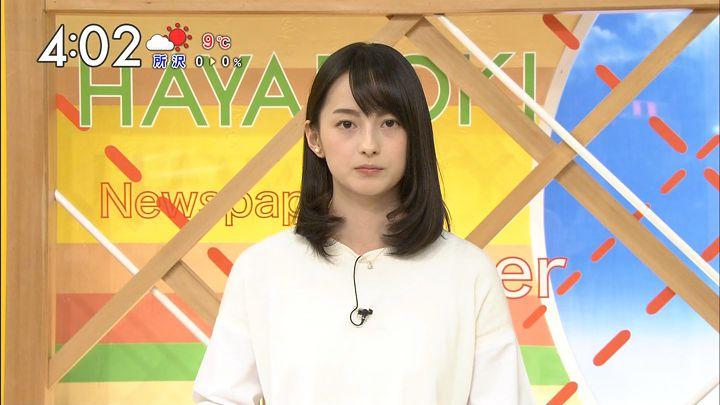 yamamotoerika20170227_05.jpg