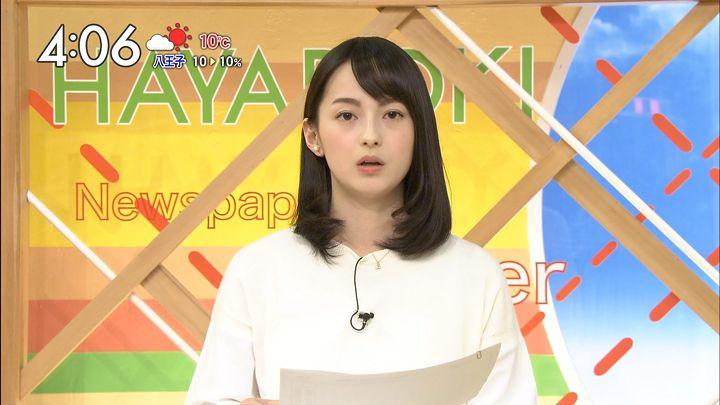 yamamotoerika20170227_07.jpg