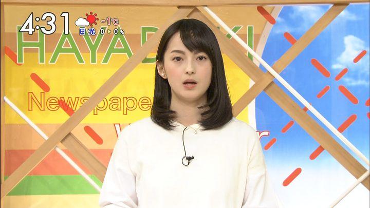yamamotoerika20170227_11.jpg