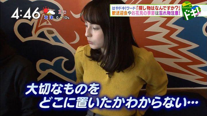 yamamotoerika20170227_15.jpg