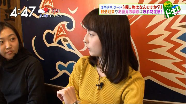 yamamotoerika20170227_17.jpg