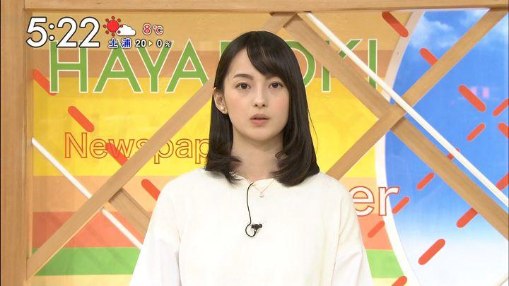 yamamotoerika20170227_24.jpg