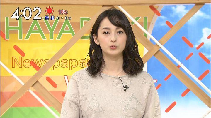 yamamotoerika20170320_03.jpg