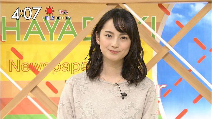 yamamotoerika20170320_05.jpg