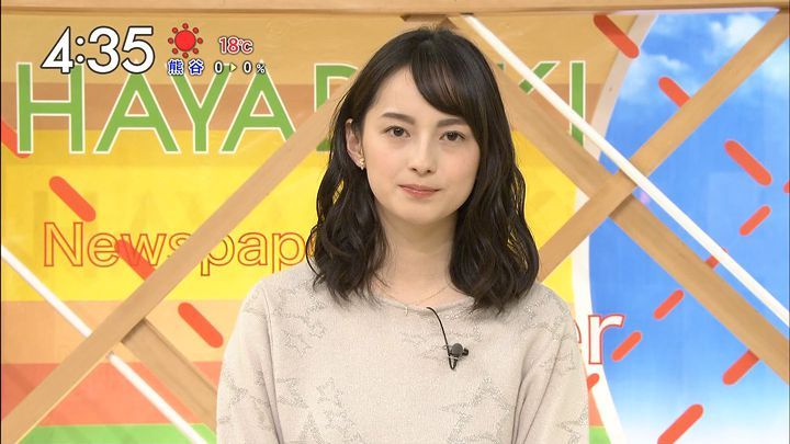 yamamotoerika20170320_16.jpg