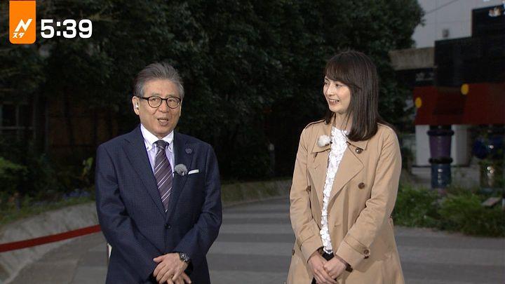 yamamotoerika20170406_07.jpg