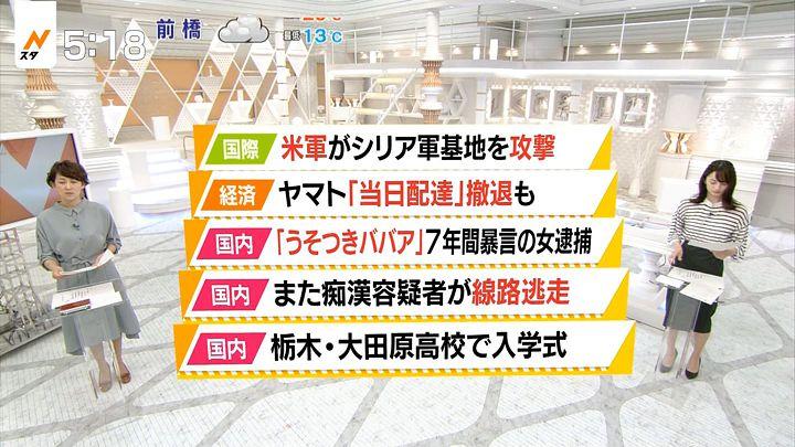 yamamotoerika20170407_03.jpg
