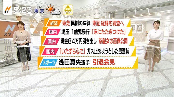yamamotoerika20170412_04.jpg