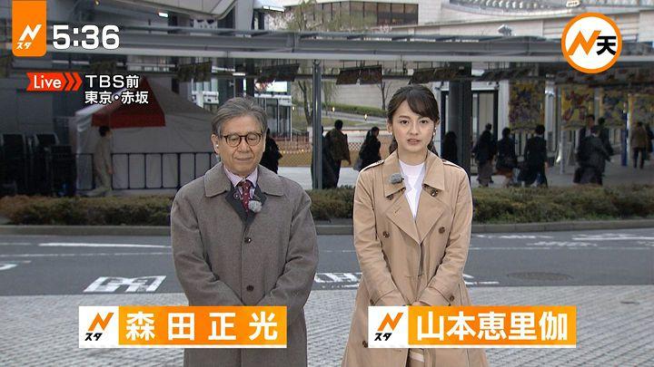 yamamotoerika20170412_06.jpg