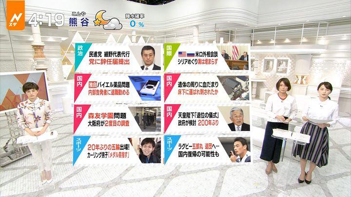 yamamotoerika20170413_02.jpg