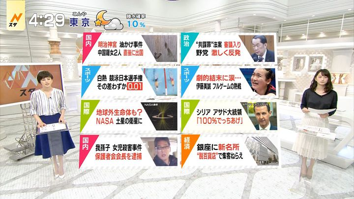 yamamotoerika20170414_03.jpg