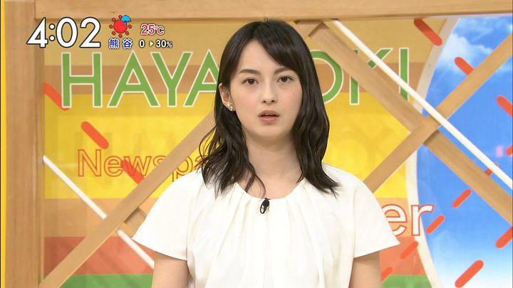 yamamotoerika20170417_04.jpg