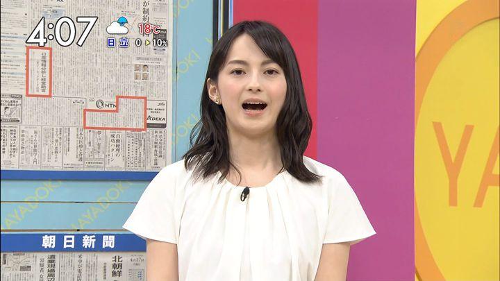 yamamotoerika20170417_07.jpg