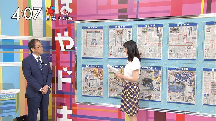 yamamotoerika20170417_10.jpg