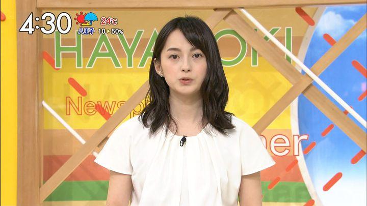 yamamotoerika20170417_13.jpg