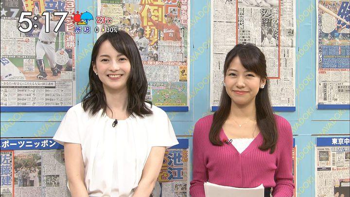 yamamotoerika20170417_21.jpg