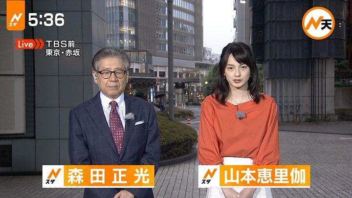 yamamotoerika20170417_27.jpg