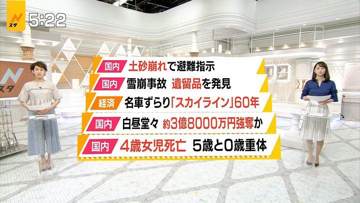 yamamotoerika20170420_02.jpg