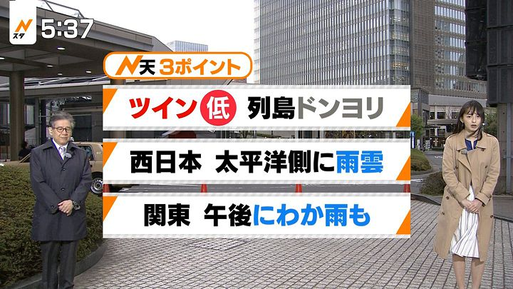 yamamotoerika20170420_05.jpg