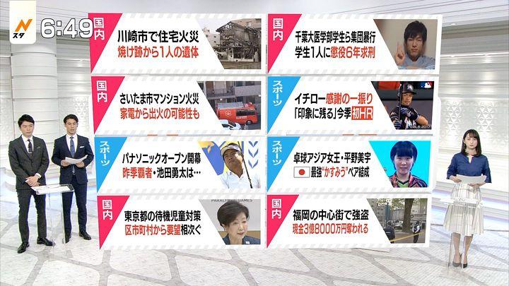 yamamotoerika20170420_09.jpg