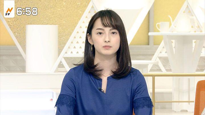 yamamotoerika20170420_10.jpg