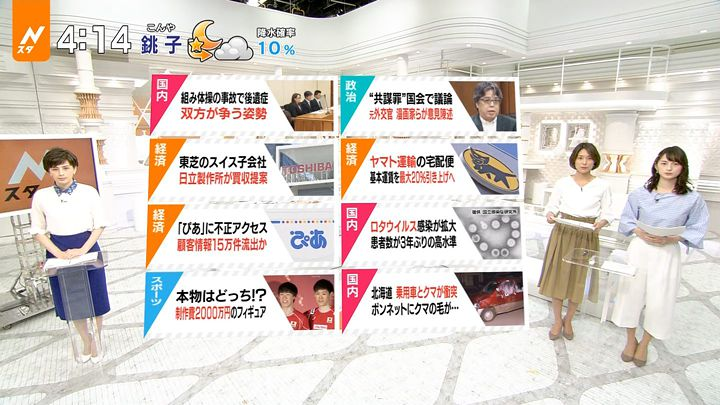 yamamotoerika20170425_01.jpg