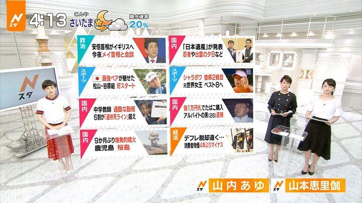 yamamotoerika20170428_12.jpg