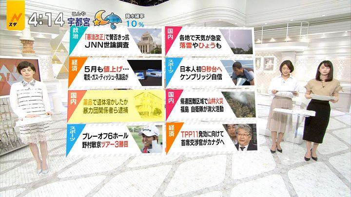 yamamotoerika20170501_31.jpg