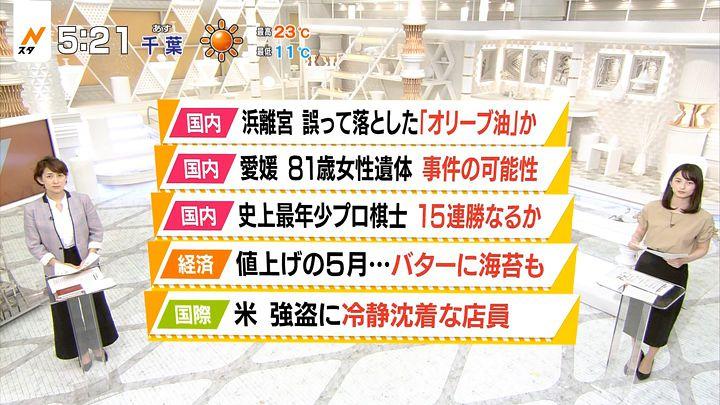 yamamotoerika20170501_33.jpg