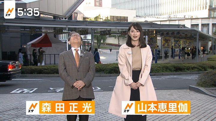 yamamotoerika20170501_34.jpg