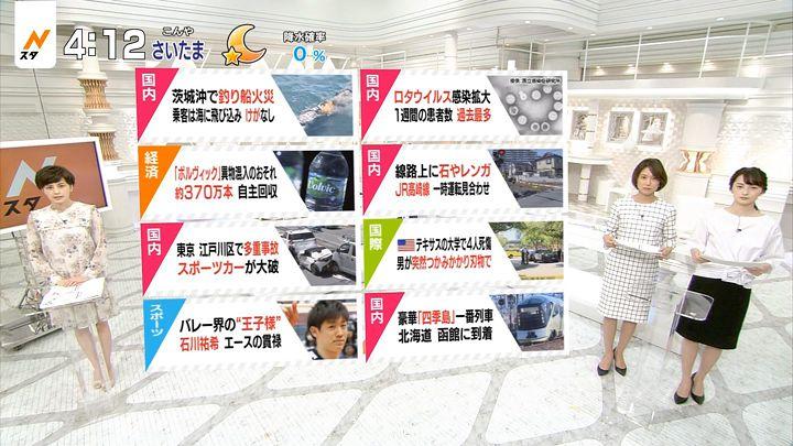 yamamotoerika20170502_01.jpg