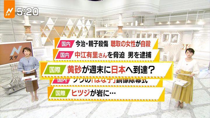 yamamotoerika20170505_06.jpg