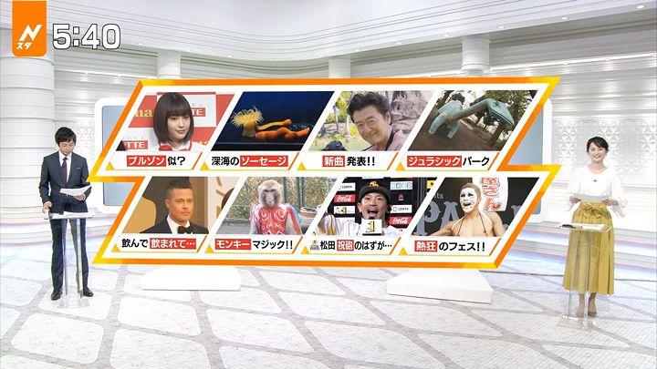 yamamotoerika20170505_07.jpg
