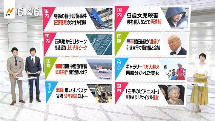 yamamotoerika20170505_10.jpg