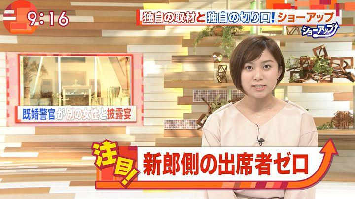 yamamotoyukino20170215_01.jpg