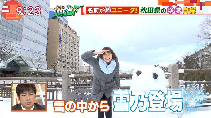 yamamotoyukino20170217_12.jpg