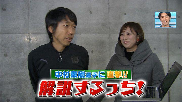 yamamotoyukino20170226_02.jpg